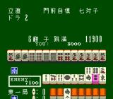 Jantei Monogatari TurboGrafx CD Mahjong game results
