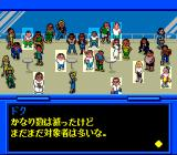 "Akiyama Jin no Sūgaku Mystery: Hihō ""Indo no Honoo"" o Shishu Seyo TurboGrafx CD The first task is a very simple logical problem"