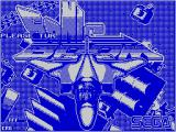 Sonic Boom ZX Spectrum Load screen. The game displays this briefly then replaces it with a message asking the player to turn the tape over so it can load level 1 when game options have been decided