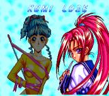 "Asuka 120% Maxima: BURNING Fest. TurboGrafx CD Oh no... ""Kumi lose""... but YOU ARE WINNER! :)"