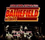 Shin Nihon Pro Wrestling 94: Battlefield in Tokyo Dome TurboGrafx CD Title screen