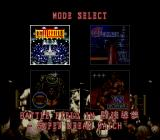 Shin Nihon Pro Wrestling 94: Battlefield in Tokyo Dome TurboGrafx CD Mode select