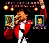 Shin Nihon Pro Wrestling 94: Battlefield in Tokyo Dome TurboGrafx CD Apparently, this guy is really the announcer for the league