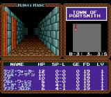 Might and Magic TurboGrafx CD Town of Portsmith. Hmm. Somehow, it looks similar to that other town