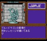 Might and Magic TurboGrafx CD Found an interesting statue