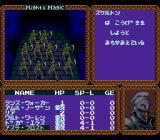 Might and Magic TurboGrafx CD Oh wow, so many skeletons!!..