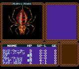 Might and Magic TurboGrafx CD Some monsters llook rather disturbing