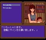 Might and Magic TurboGrafx CD Clear anime influence in the graphics