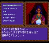Might and Magic TurboGrafx CD Tell me my fortune!..