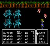 Final Fantasy II NES The first battle, against the Dark Knights. You can't win...
