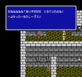 Final Fantasy II NES I like chatting with people while walking through palace corridors