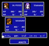 Final Fantasy II NES Character menu