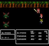 Final Fantasy II NES Fighting bees in a forest...