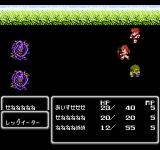 Final Fantasy II NES Battle outside, on the fields