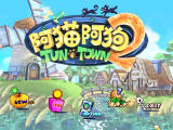 Tun Town 2 Windows Title screen