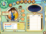 Tun Town 2 Windows Character menu