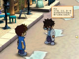 Tun Town 2 Windows Talking to A-Ji on the street. Note the expressive character animation