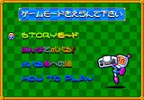 Bomberman: Panic Bomber TurboGrafx CD Gameplay modes