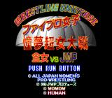 Super Fire Pro Wrestling Queen's Special TurboGrafx CD Title screen