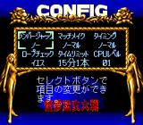 Super Fire Pro Wrestling Queen's Special TurboGrafx CD Config screen