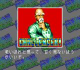 Fatal Fury Special TurboGrafx CD The next challenger is a new guy... old Chinese master