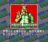 Fatal Fury Special TurboGrafx CD This is a challenger? This is a Hong-Kong businessman!..