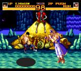 World Heroes 2 TurboGrafx CD Mysterious treasure cave...