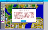 SimCity PC-98 Futuristic Boston: atomic meltdown! It's 2010, according to the game... I haven't heard about it yet :)