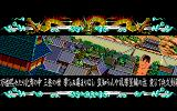 Bandit Kings of Ancient China PC-98 Intro