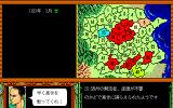 Bandit Kings of Ancient China PC-98 Dramatic situation!..