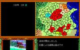 Bandit Kings of Ancient China PC-98 Flood. These things happen...