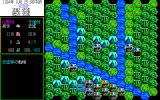 Bandit Kings of Ancient China PC-98 Battle in a forest!..