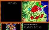 Bandit Kings of Ancient China PC-98 Why go to war if we can just have non-violent fun?... I could never understand that...