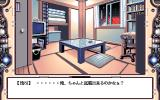 Time Stripper PC-98 Stereotypical Hentai Game Protagonist Room (TM)