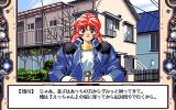 Time Stripper PC-98 Talking to Mako outside