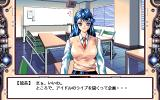 Time Stripper PC-98 The melancholic classmate. Naturally, she will turn out to be an obsessed nymphomaniac, like most female characters in hentai games...