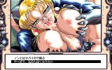 Time Stripper PC-98 There are situations in life where you must choose! Choose wisely, hero!... ...