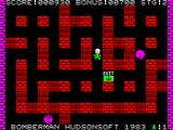 Bomberman ZX Spectrum Bomb explosion shows level exit