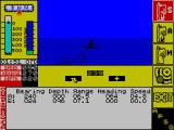 The Hunt for Red October ZX Spectrum Periscope depth viewing contact on surface