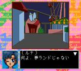 Bishōjo Senshi Sailor Moon TurboGrafx CD Is this a dream?..