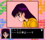 Bishōjo Senshi Sailor Moon TurboGrafx CD Rei: just had a nightmare...