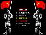 Soviet ZX Spectrum Game menu
