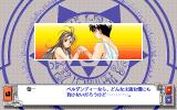 Ah! Megami-Sama PC-98 Keiichi is dreaming...