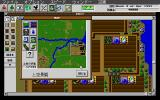 SimFarm PC-98 Map and edit window