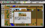 SimFarm PC-98 Natural disasters occur...