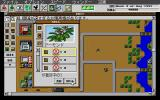 Sim Farm PC-98 Be good to your plants!..
