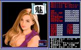 Revival Xanadu PC-98 ...THIS! I want to train charisma, oh yes, I do!.. :)