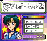 Bishōjo Senshi Sailor Moon Collection TurboGrafx CD Quiz