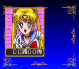 Bishōjo Senshi Sailor Moon Collection TurboGrafx CD Are you ready for some BUTT-PUSHING?!..