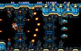 Hyper Dyne: Side Arms Special TurboGrafx CD Futuristic environments. I've got a nice weapon, what do you think?..